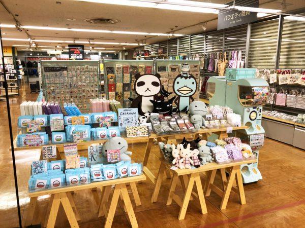 <東京>吉祥寺ロフト @ 吉祥寺ロフト2階バラエティ雑貨売場