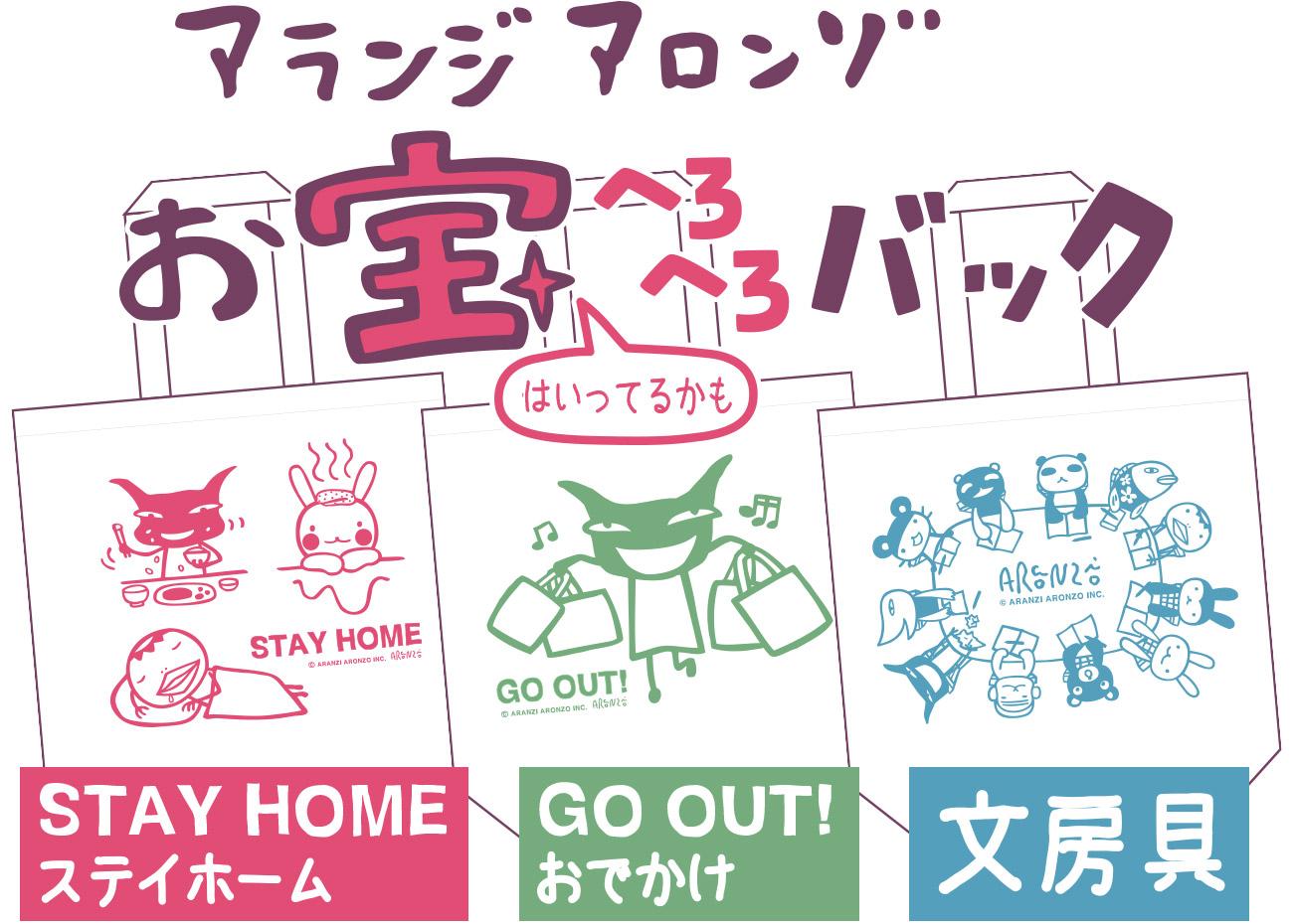<東京>JR東日本東京駅構内 丸の内地下南口改札付近
